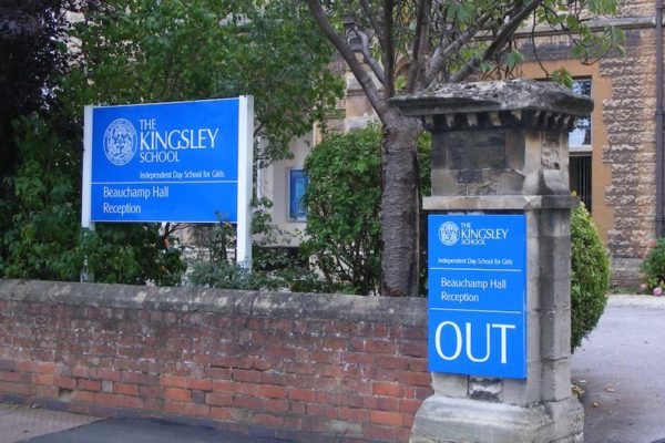 Space Graphic Solutions Business Signage Warwickshire Signage and Printing The Kingsley School